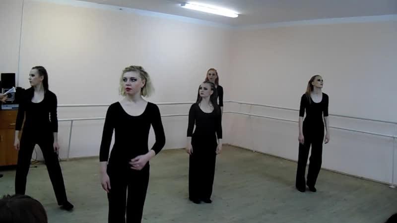 Современный танец Показ