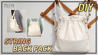DIY|백팩 만들기|스트링 백|Drawstring bag|Back Pack|2way|bucket bag|심지없는| 숄더로가능|에코백|천가방|복&#