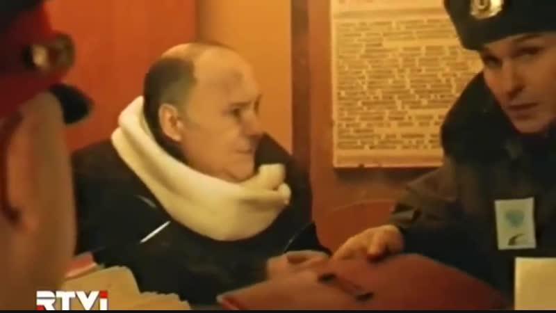 Агент особого назначения Сезон 3 1 6 Серия