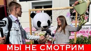 Что смотрят россияне ? Люди о запрете ватных палочек. Соц-опрос 2021