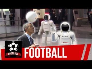 Обама сыграл в футбол с Японским роботом