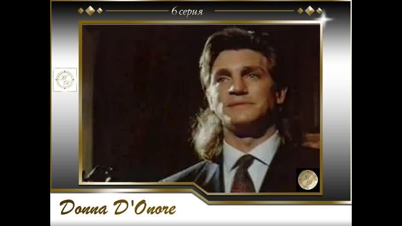 Donna D'Onore 06 Невеста насилия 6 серия