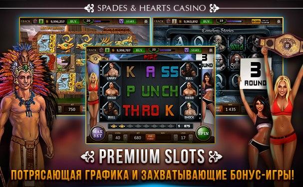 Казино игры на играть казино игры автоматы слоты