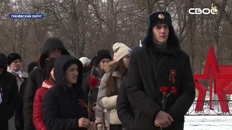 Торжественный митинг в честь освобождения от немецких захватчиков провели в Грачёвском округе