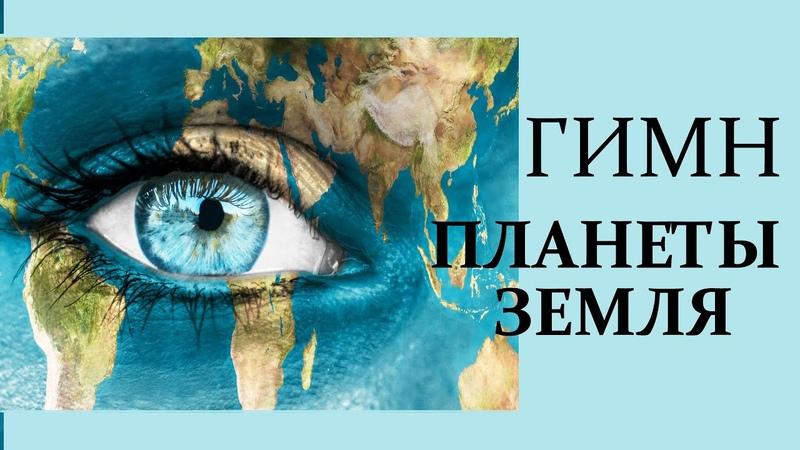 Прекрасное далёко на русском японском и английском языках