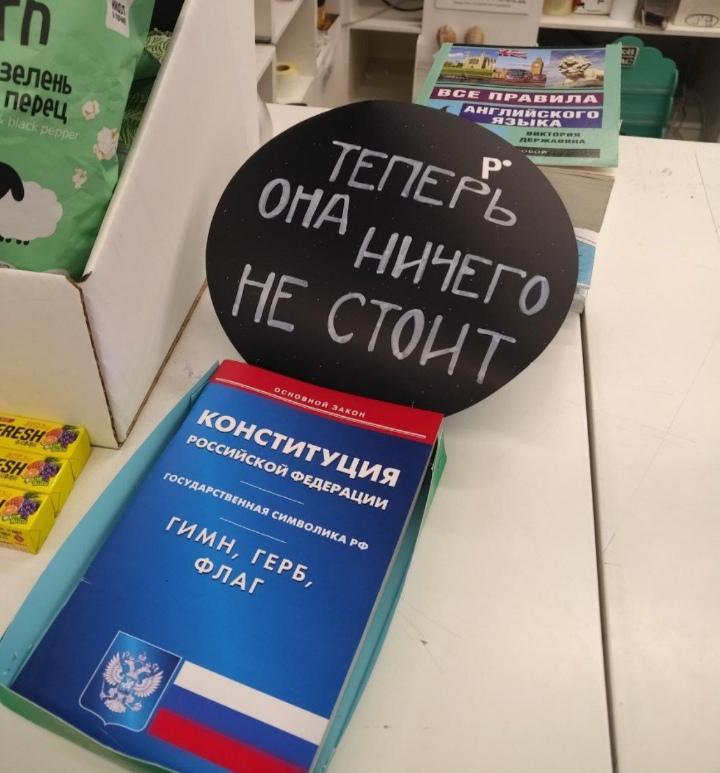 Путинские поправки: объясняю на котах