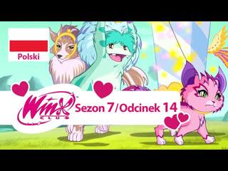 Klub Winx: Sezon 7, Odcinek 14 - «Transformacja Tynix» (Polski)