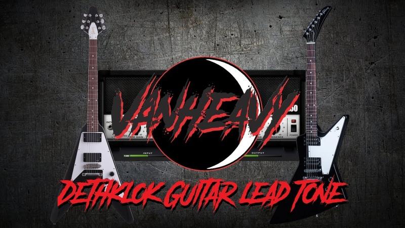 Лид гитары двойными нотами в стиле Dethklok Dethklok guitar lead tone