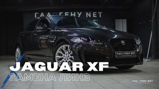Jaguar XF - замена штатных линз на новые биксеноновые Hella 3R и восстановление прозрачности стекол