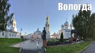 ВОЛОГДА - жемчужина севера России     VOLOGDA - the pearl of the north of Russia
