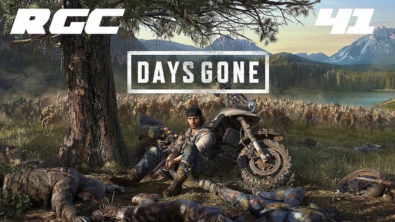 Days Gone прохождение без комментариев №41