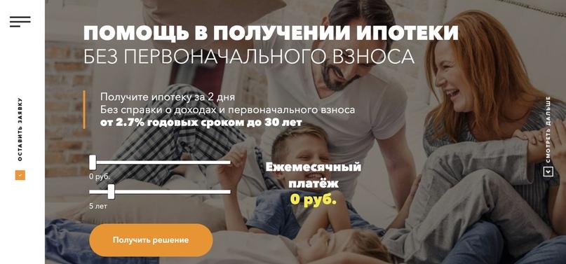 [Кейс] Как за 5 минут увеличить конверсию сайта на 25%, изображение №7
