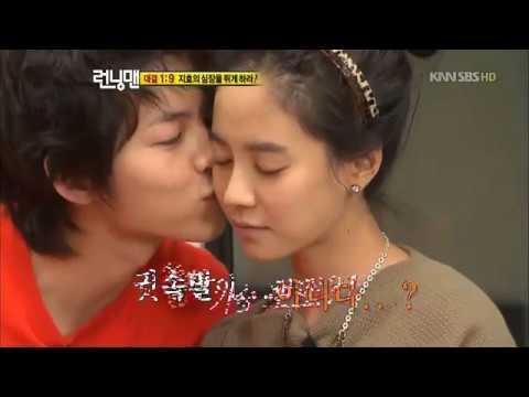 Song Ji Hyo и ее любимые мальчики fmv