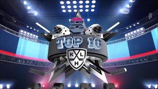 Метсола - ТОП-10 сейвов регулярки КХЛ