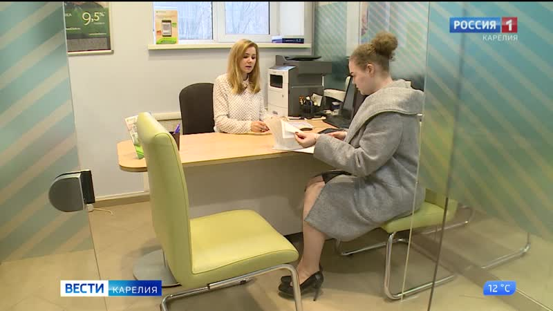 Закон предусматривающий кредитные каникулы по потребительским и ипотечным кредитам принят в России