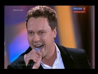 Финал российского национального отбора на конкурс Евровидение 2012