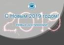 Евразийский Чемпионат массажных технологий