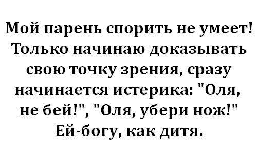 Lyal'ka Malushka