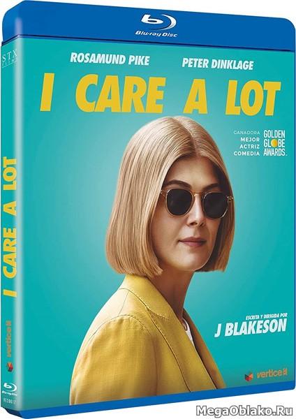 Аферистка / I Care a Lot (2020/BDRip/HDRip)