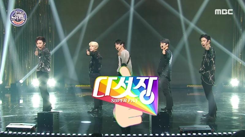 최애 엔터테인먼트 5인 5색 트로트 아이돌의 반란 다섯장 시선고정 ♬ 20200919