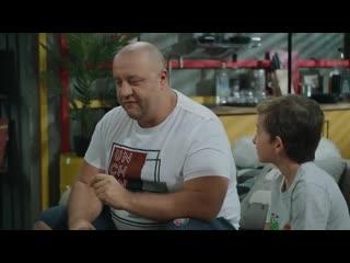 🔥 Вижити за будь-яку ціну 3 сезон 14 серія - Прослушка _ Комедия, юмор и лучшие
