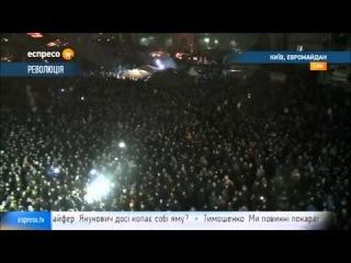 """Ляшко сказав """"Я буду просити для Януковича смертну кару"""" I розповв про плани на майбутн"""