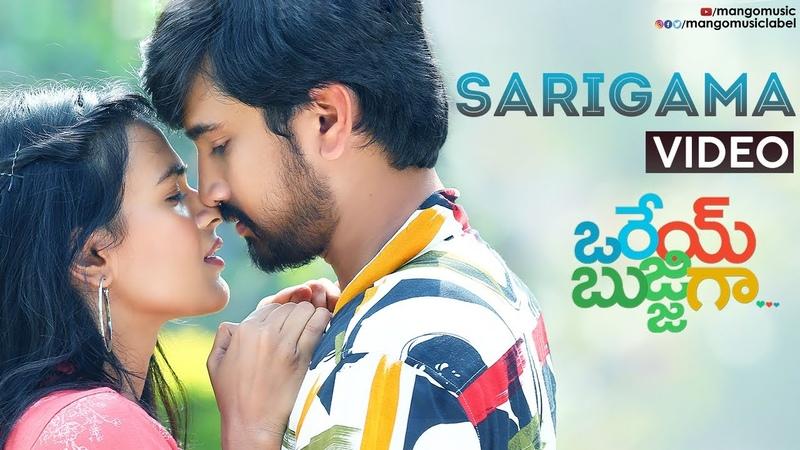 Orey Bujjiga Movie Sarigama Full Video Song 4K Raj Tarun Malvika Armaan Malik Anup Rubens