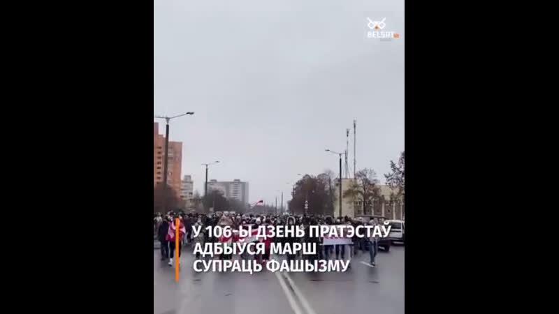 Белсат опубликовал итоговый ролик воскресного Марша 22 нояб 2020 г