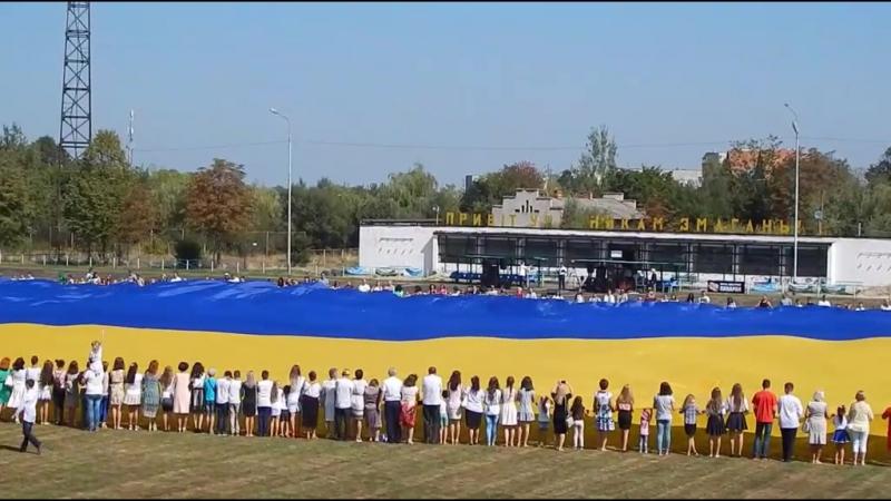 Розгортання найбільшого в світі прапора Україні. м. Долина