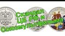 Скандал ЦБ РФ и Союзмультфильма! Монеты с мультиками перестанут чеканить