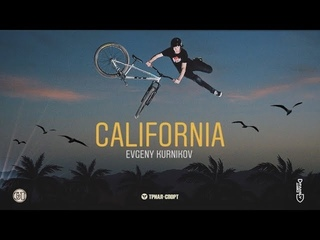 Evgeny Kurnikov | 20 CALIFORNIA 18