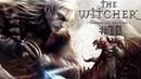 The Witcher Enhanced Edition Сунул, вынул и бежать 10 Стрим