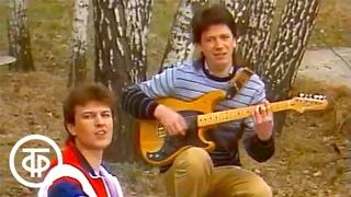 """""""Песня о бумажном кораблике"""" - ВИА """"Самоцветы"""". Утренняя почта № 59 (1984)"""
