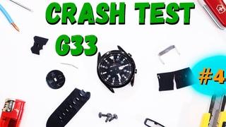 🔥🔥 Тест на прочность смарт часов LEMFO G33. Crash Test