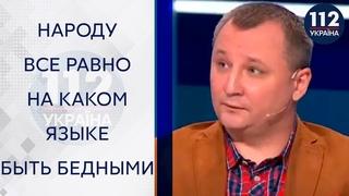 Президент Украины должен уйти в отставку по состоянию здоровья, - Кравченко