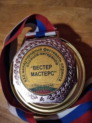 14 и 15 марта 2020 года в г.Калининграде состоялся XXII Международный турнир по плаванию среди ветеранов спорта «Вестер Мастерс».