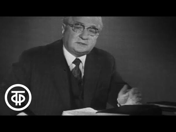 Литература М Лермонтов Герой нашего времени Рассказывает Ираклий Андроников 1972
