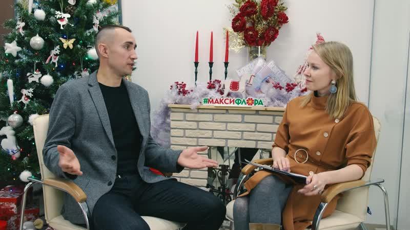 Новогоднее интервью с Павлом Розуван адвокат коллегии Дзукаев Глотов и партнеры