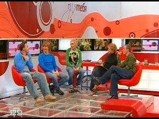 Иванушки International в ток-шоу Для тебя (2005)