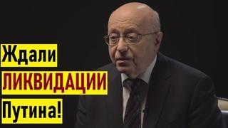 Донбасс хотели сдать! Кургинян о бегстве Стрелкова и сбитом MH-17
