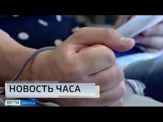 Мобильные станции заготовки крови работают 20 апреля в Иркутской области