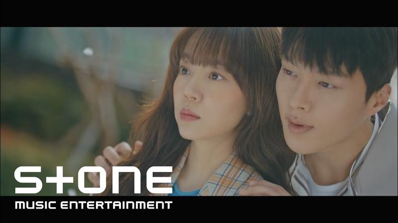 검색어를 입력하세요 WWW OST Part 3 장범준 Beom June Jang 손 닿으면 Reaching Hand MV
