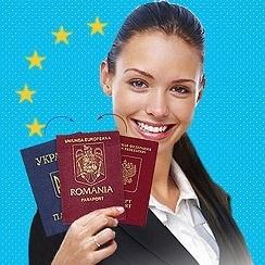 Получение гражданства Румынии для украинцев
