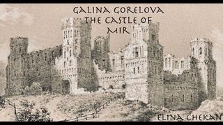 "Galina Gorelova ""The Castle of Mir"" Галина Горелова ""Мирский замок"" Elina Chekan, guitar"