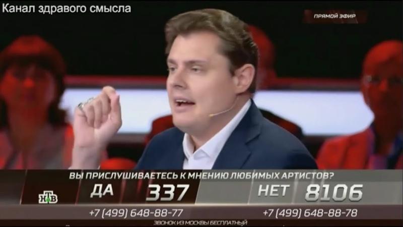 Е Понасенков на НТВ если вы христиане зачем вам Крымский мост в собственности
