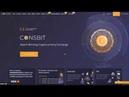 Криптобиржа Биржа Coinsbit 2 000 CNB за Регистрацию За Новичка от Вас 1000CNB