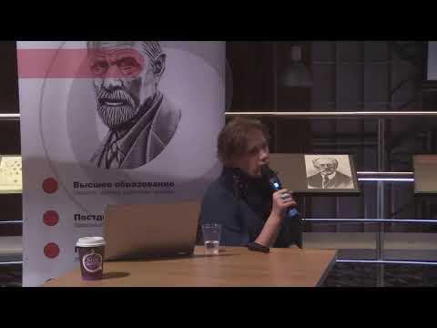 Аутизм и микробиом (Екатерина Мень)