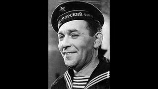 Леонид Утесов – « Ты одессит, Мишка...»