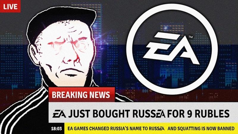 Bly EA t