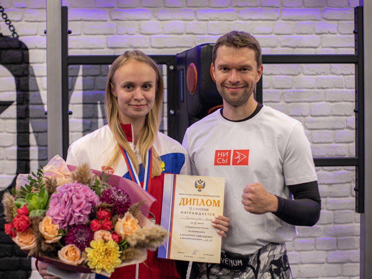 Ура! Наша крутышка-чемпионка Юля Тагильцева заняла